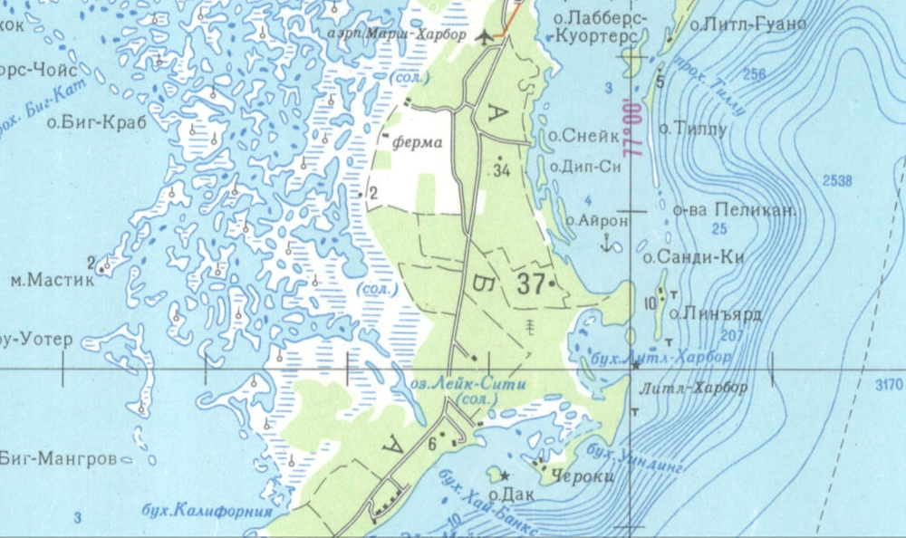 Soviet Russian Military Map of Abaco 1979 Detail 2